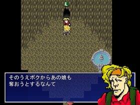 本当の愛はここにある Game Screen Shot4