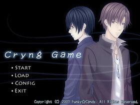 クライング ゲーム Game Screen Shot2
