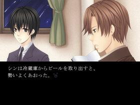 クライング ゲーム Game Screen Shot3