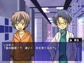 すたらぼ Game Screen Shot4