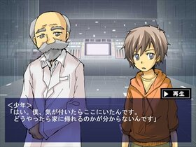 すたらぼ Game Screen Shot5