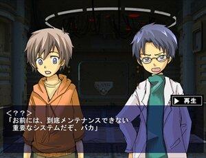 すたらぼ Game Screen Shot