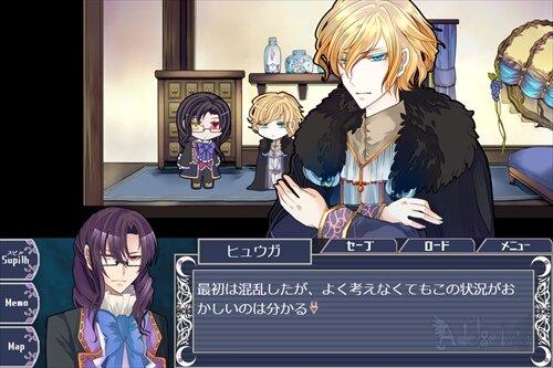 【完成版】Adelgeia水葬_ver2.0 Game Screen Shot1