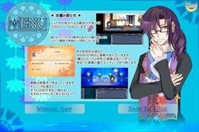 【完成版】Adelgeia水葬_ver2.0 Game Screen Shot5