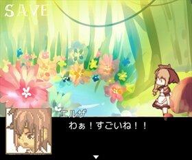僕のメアリ Game Screen Shot4