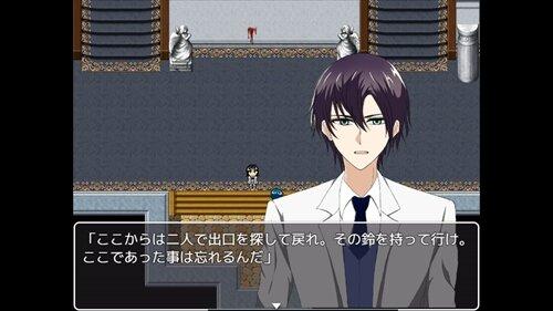 囚われのGhost~再会~ R Game Screen Shot1