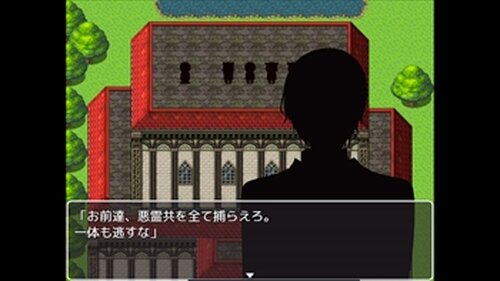 囚われのGhost~再会~ R Game Screen Shot2