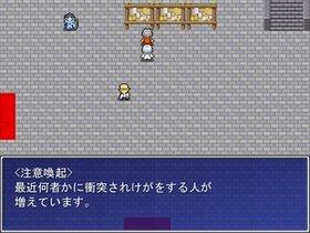 YUDOFU QUEST Game Screen Shot3