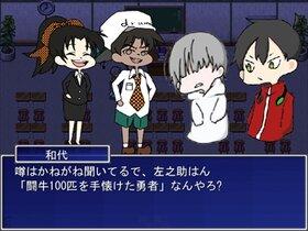 YUDOFU QUEST Game Screen Shot5