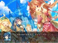レティシア物語~スフェール王国の若き三姉妹~のゲーム画面