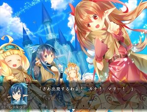 レティシア物語~スフェール王国の若き三姉妹~ Game Screen Shot