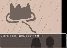 ストレンジ・ガーデン Game Screen Shot2