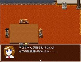 ストレンジ・ガーデン Game Screen Shot3