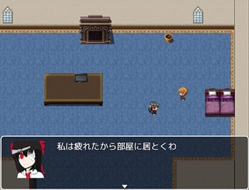 ストレンジ・ガーデン Game Screen Shot5