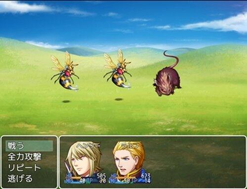キノコ王国の伝説(MV版) Game Screen Shot4