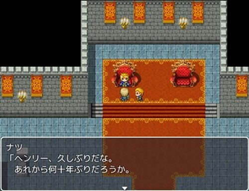 キノコ王国の伝説(MV版) Game Screen Shot5