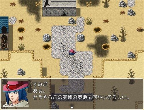 すみだの大冒険 Game Screen Shot1