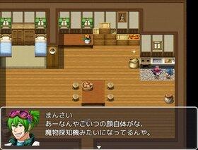 すみだの大冒険 Game Screen Shot3