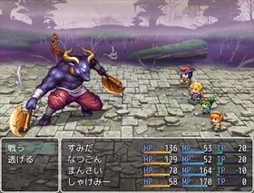 すみだの大冒険 Game Screen Shot4