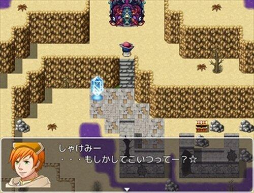 すみだの大冒険 Game Screen Shot5