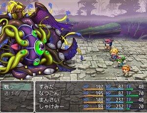 すみだの大冒険 Game Screen Shot