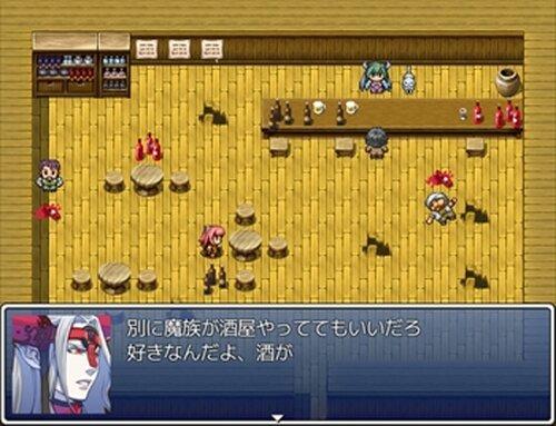 依頼と少年と酒 Game Screen Shot3