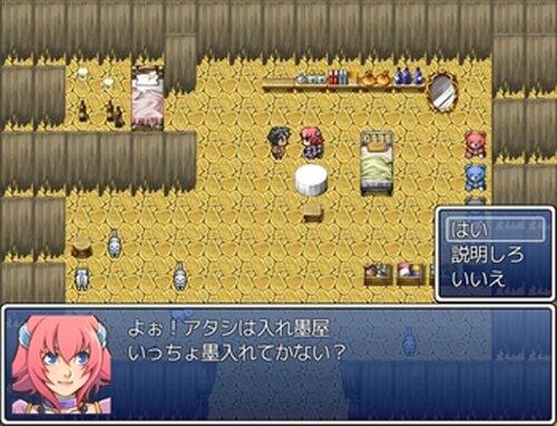依頼と少年と酒 Game Screen Shot4