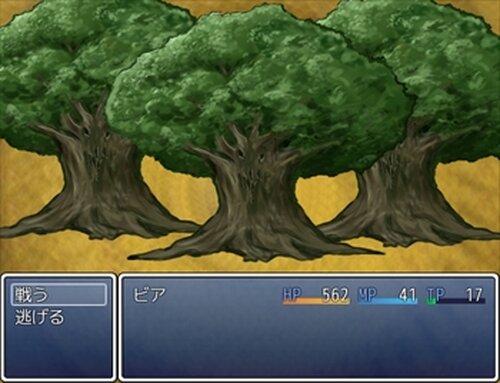 依頼と少年と酒 Game Screen Shot5