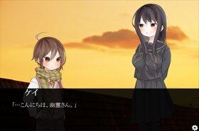 夕焼け空の下 Game Screen Shot2