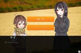 夕焼け空の下 Game Screen Shot4