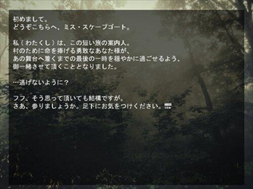 終わりへの案内人 Game Screen Shot3