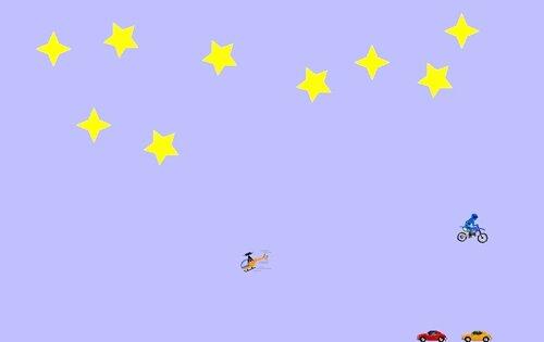 ないとらいだー Game Screen Shot1