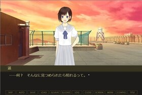 霧の王 Game Screen Shot4