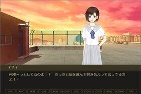 霧の王 Game Screen Shot5