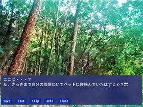 kanadeリメイク Game Screen Shot2