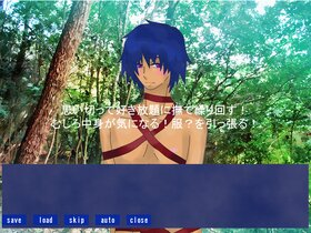 kanadeリメイク Game Screen Shot4