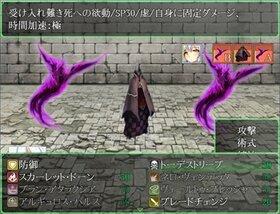 Acassia∞Reload Game Screen Shot2