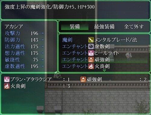 Acassia∞Reload Game Screen Shot3