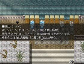 Acassia∞Reload Game Screen Shot4