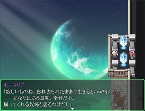 Acassia∞Reload Game Screen Shot5