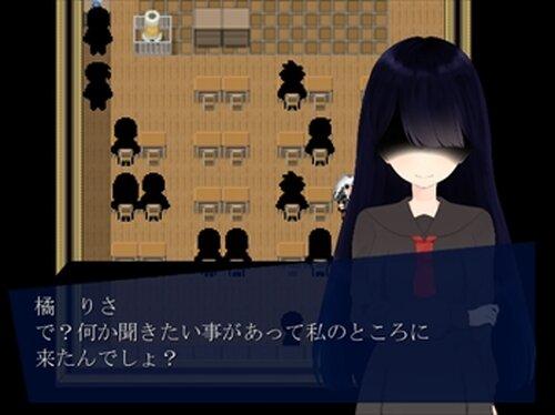 枯れた葡萄は残虐と共に Game Screen Shot4