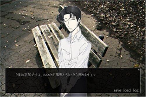 空色と花束 Game Screen Shot2