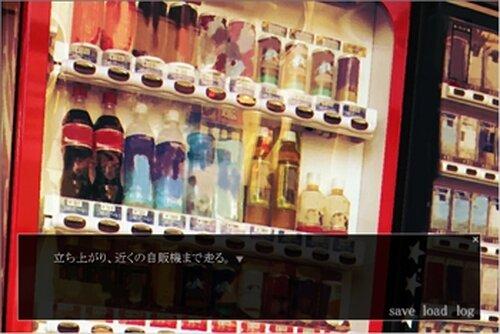 空色と花束 Game Screen Shot4