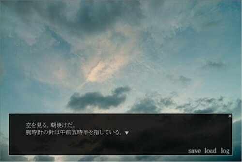空色と花束 Game Screen Shot5