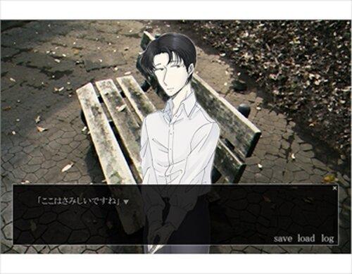 空色と花束 Game Screen Shots