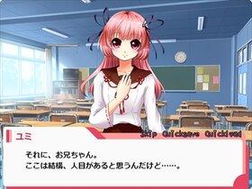 キストレシスター Game Screen Shot5