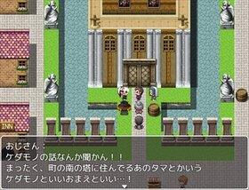 ネコミミクエスト Game Screen Shot4
