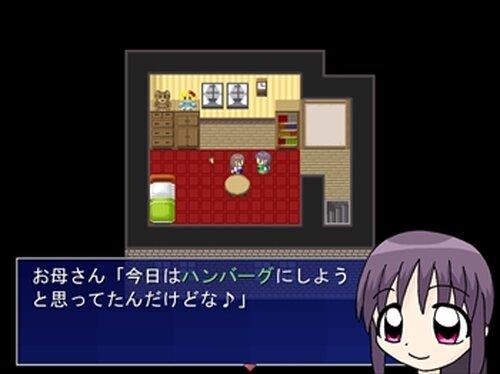 肉を求めて Game Screen Shot2