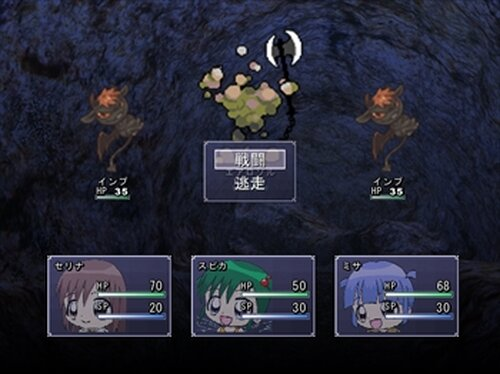 肉を求めて Game Screen Shot5