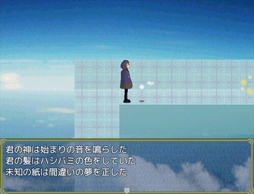 Birth in Verse Game Screen Shot1
